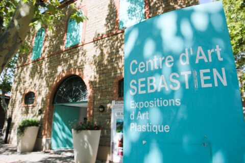 Sebastien Art Center : Former Caper factory