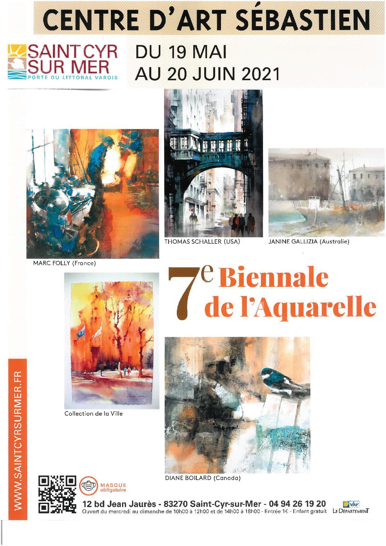 7ieme biennale de l'aquarelle affiche